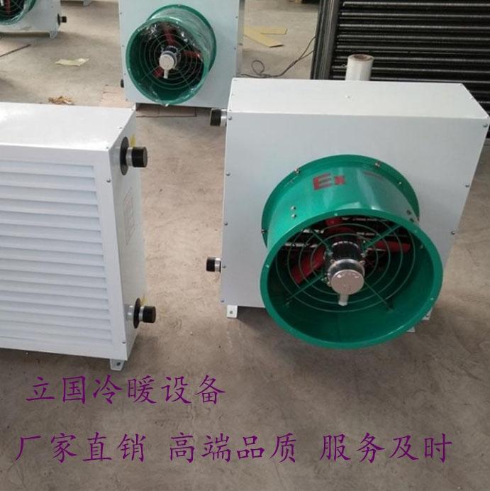 工厂车间冬天取暖设备 车间厂房取暖方式