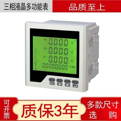 @【利开科技】调价总汇:SYZ194S-A1可操控监控仪