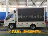 专业定制各类小型LED广告车,LED售货车,保证上牌
