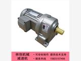 荆州摆线减速机生产厂家