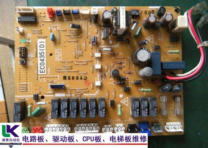 6ES7322-1HF01數字繼電器輸出摸塊維修