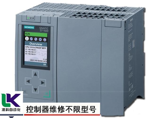 溫室大棚溫濕度控制器故障維修廠家
