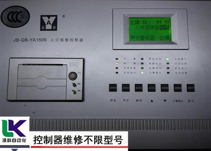 風力發電機專用控制器不能開機維修措施分享