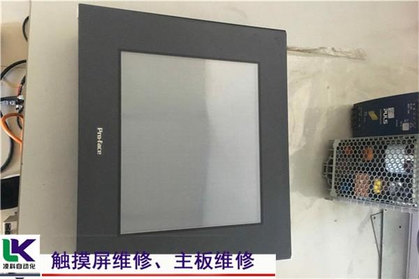 LG觸摸屏上電燒保險維修 觸摸屏專修