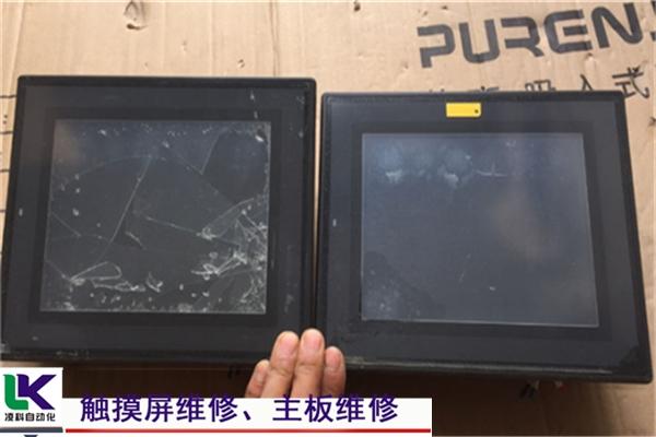 Mitsubishi工控屏觸摸響應慢維修(觸摸屏)維修