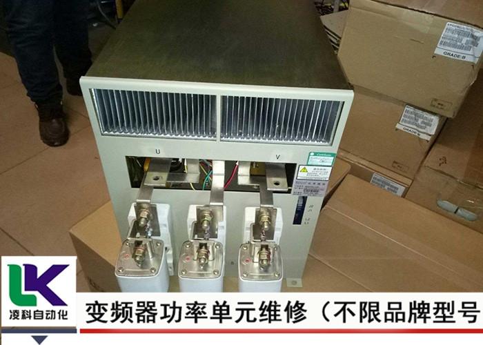 羅賓康高壓變頻器功率單元維修中心(功率單元)欠壓故障維修周期短