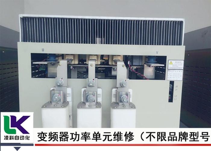 臺達變頻器功率模塊維修站(功率單元)故障維修周期短