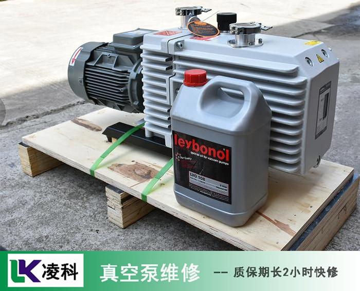 豐發真空泵溫度過高維修