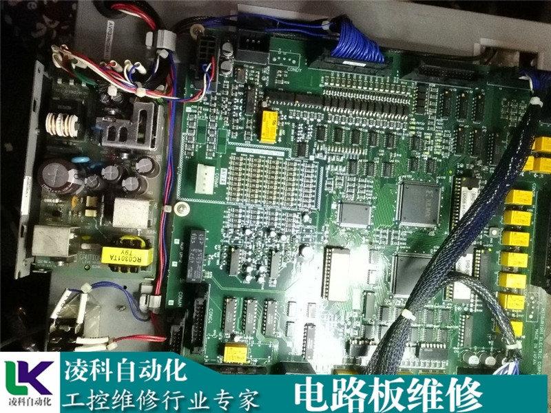 嫩江县五方通话RVSP和RVVP卖价