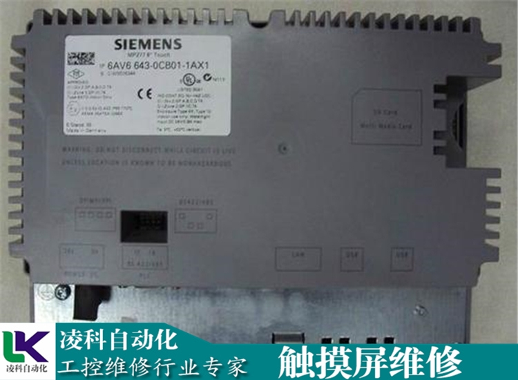 基恩士LCD显示屏活好价低维修
