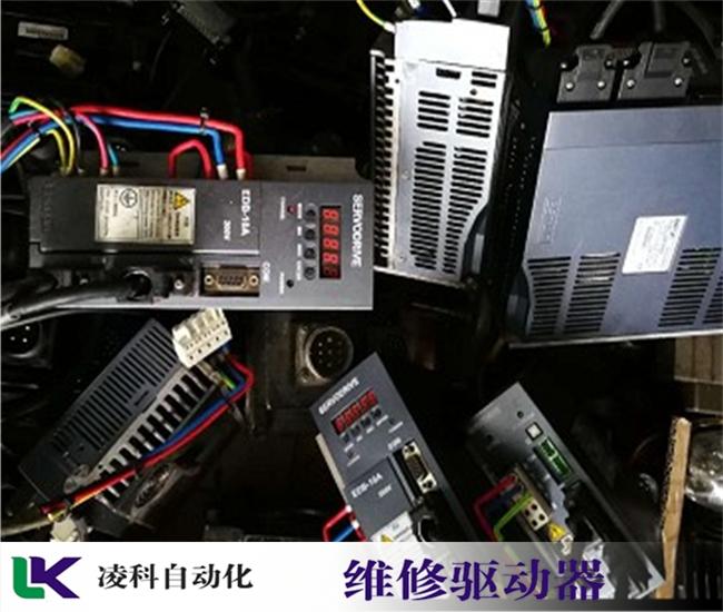 [放大器維修]lim-tec伺服控制器維修故障代碼