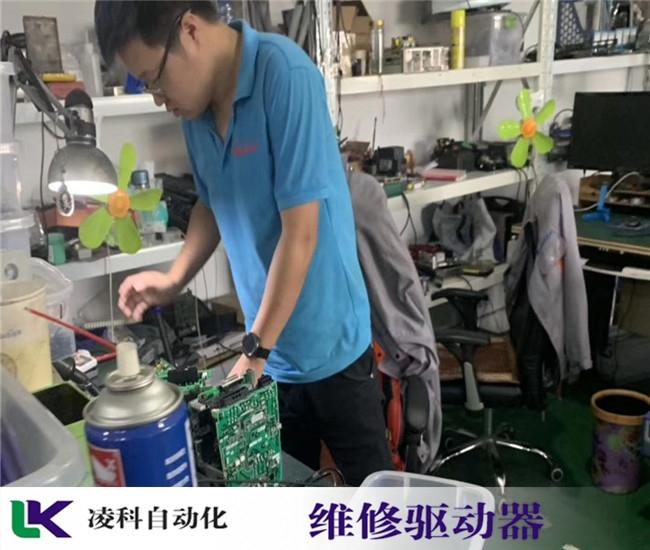橫河放大器過電流維修上電跳閘維修