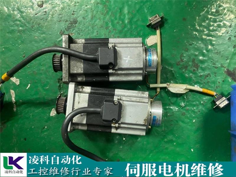 米格電機(維修)切片機電動機維修