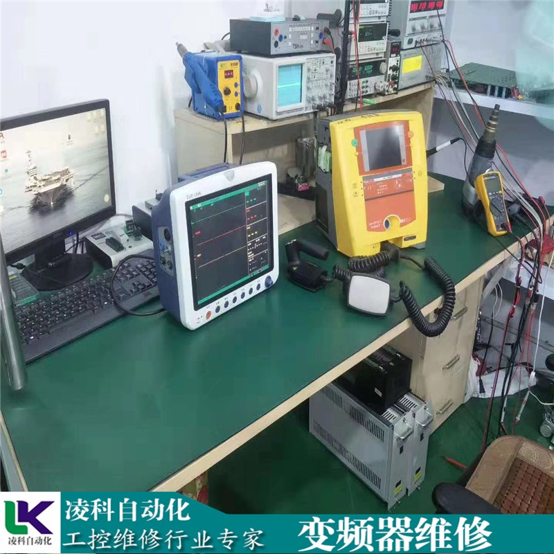 HITACHI變頻器有噪音維修推薦凌科公司