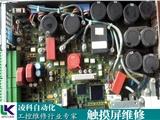 XBTGT2220施耐德Schneider觸摸面板維修誠信推薦