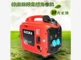 2KW静音汽油发电机型号SHL2000T