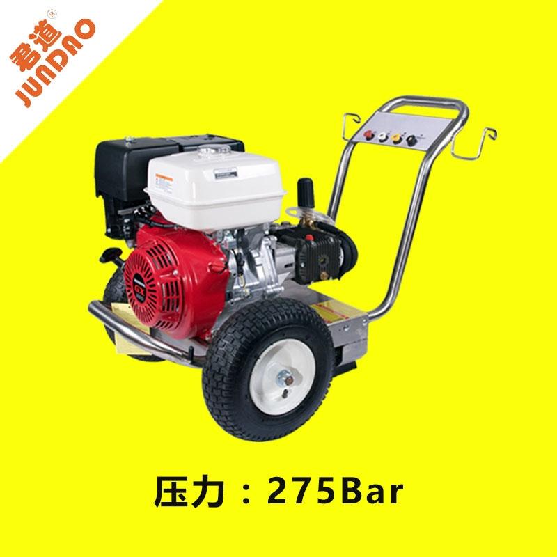 街道地面清洗使用君道B275汽油百利通發動機清洗機