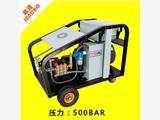 水泥罐車清洗工業高壓清洗機肇慶廠家直銷