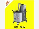 工业用吸尘吸水机
