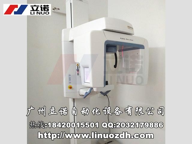 广州苏州公理福V200口腔x光机维修电话
