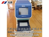 ABI StepOnePlus Real-Time PCR 荧光定量PCR仪维修
