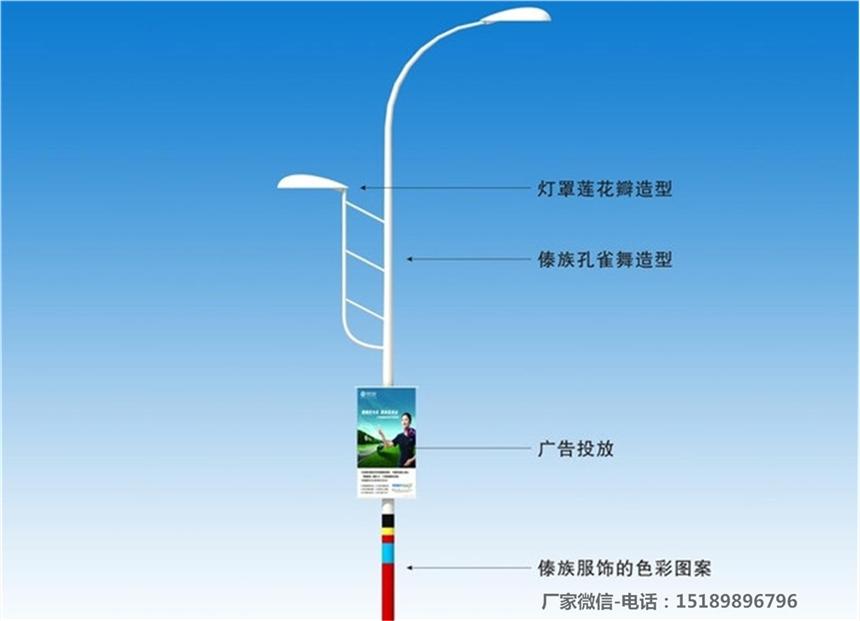 怀远县锂电池8米太阳能路灯规格全