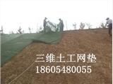 歡迎光臨朝陽市三維綠化網集團股份有限公司、歡迎您