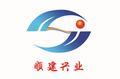 北京順建興業工程技術有限公司