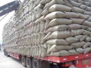 綏中東戴河聚合物抹面砂漿施工隊