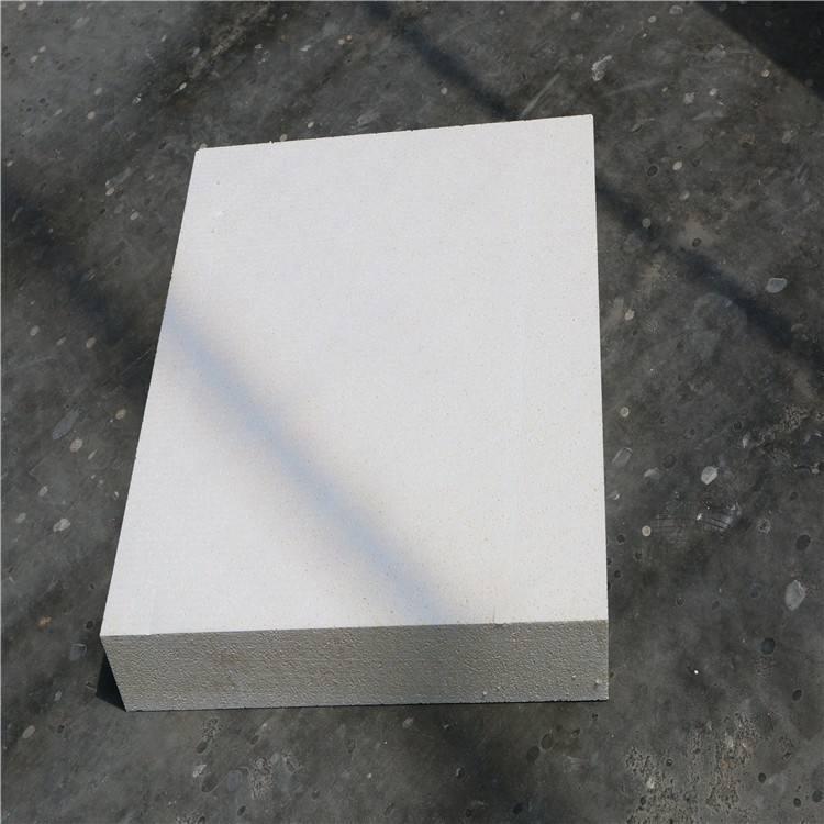 秦皇島硅質聚苯板