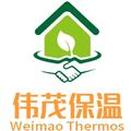 秦皇島市偉茂保溫材料有限公司Logo