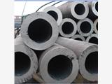 蚌埠q345b大口径厚壁无缝方管/蚌埠价格