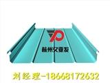 苏州直立锁边铝镁锰板厂家供货