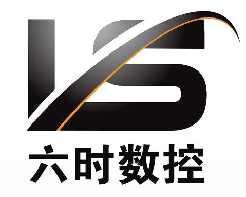 山東六時數控機械有限公司Logo