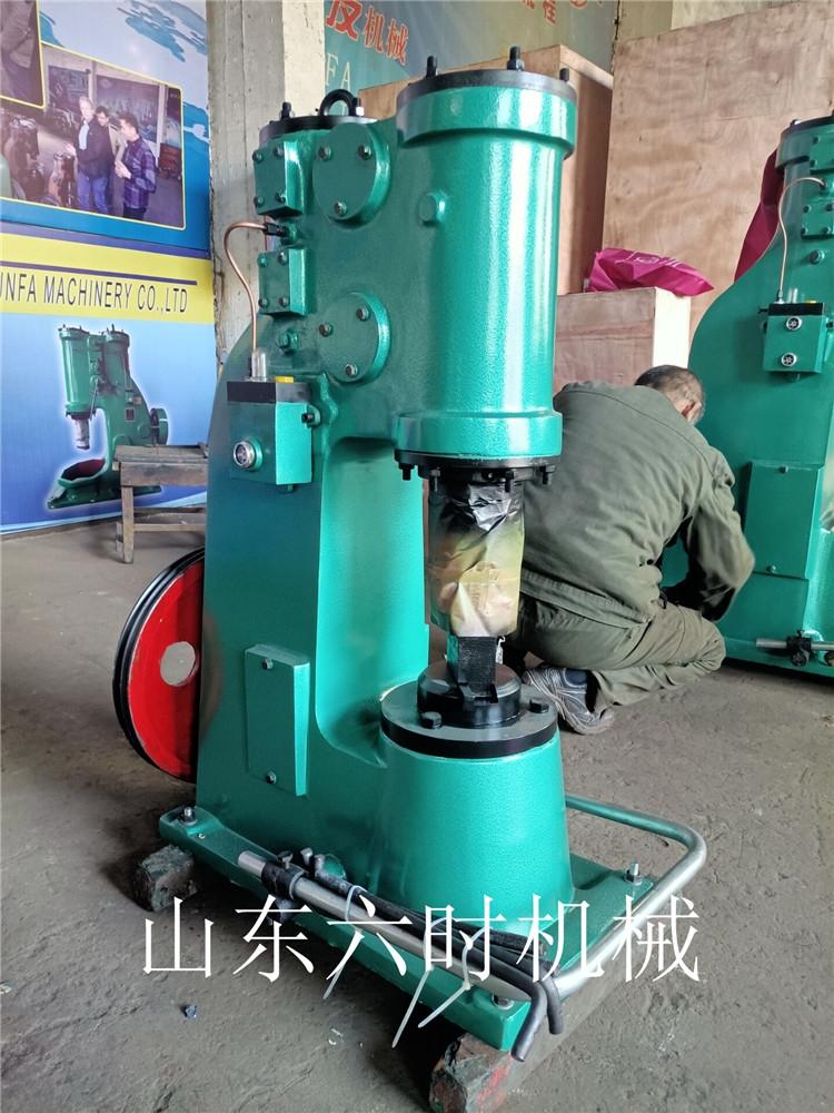 山東小型打鐵空氣錘20公斤單體式安裝簡單