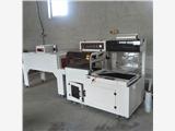 课本练习本热缩膜包装机   全自动干花泥热收缩包装机