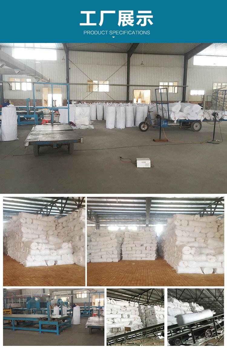 淮安硅酸铝针刺毯规格型号出厂