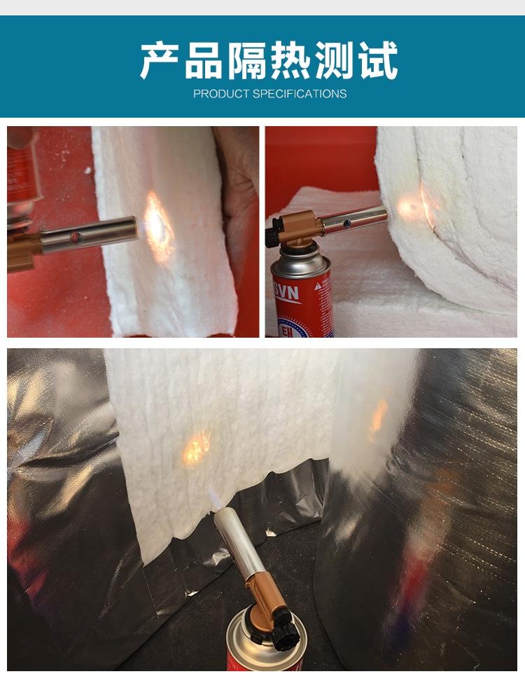 濰坊管道用硅酸鋁保溫管殼規格型號出廠