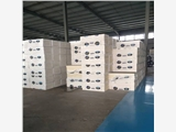 梧州硅酸铝保温管厂家供应规格型号出厂