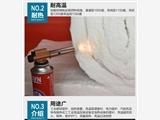 白城管道用硅酸铝保温管壳订货厂家报价