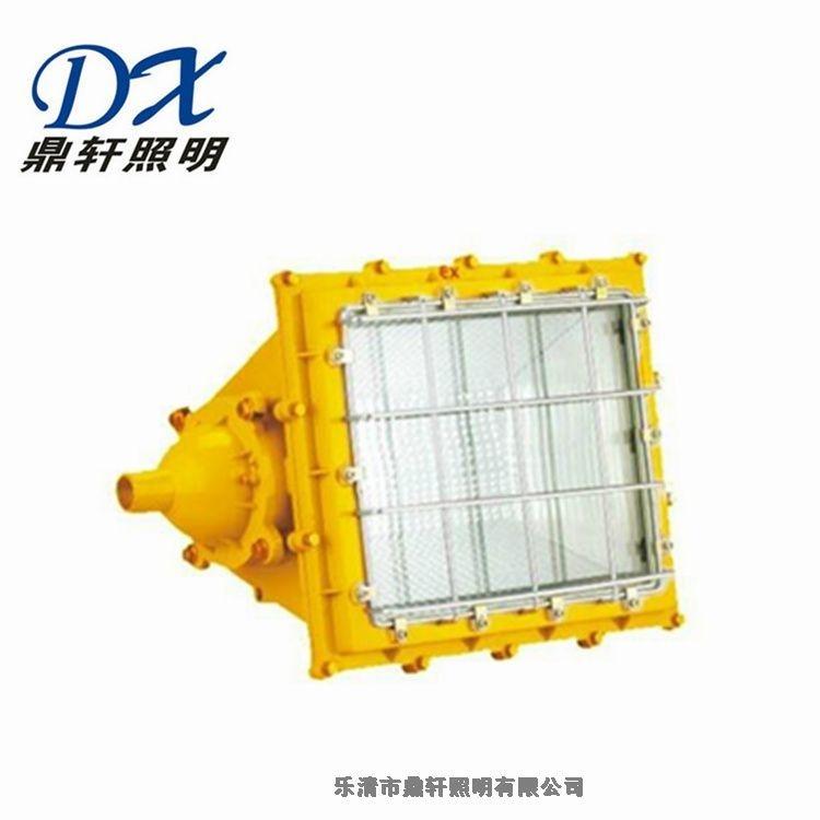 出厂价BH-8204加油站防爆泛光灯