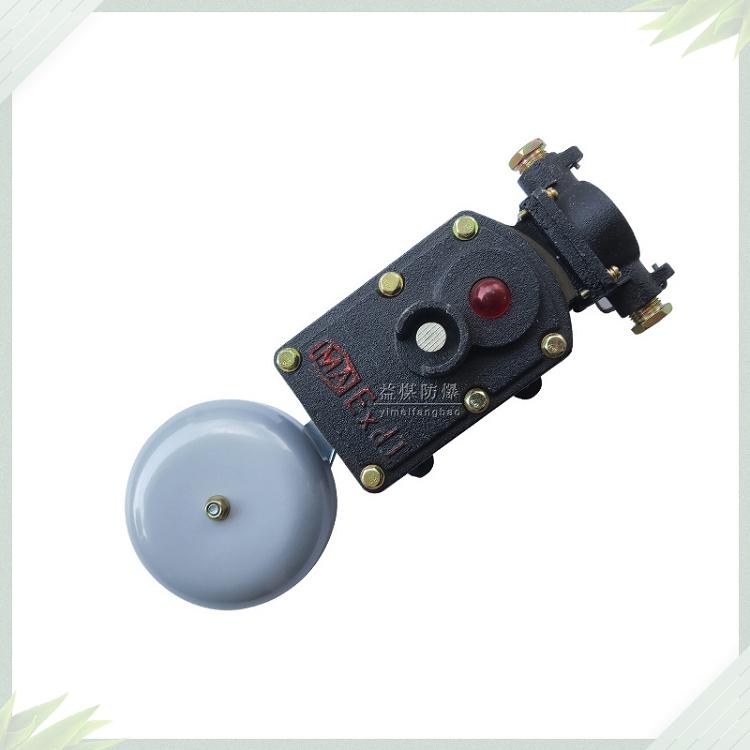 發貨快防爆BAL1-127G礦用隔爆型聲光組合電鈴