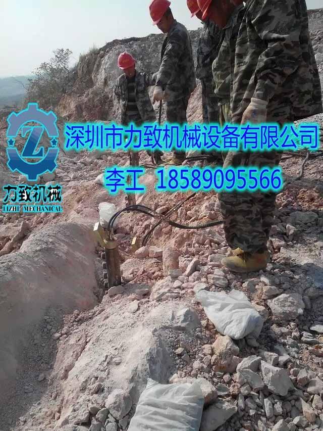 地基硬石頭開挖機械巴馬