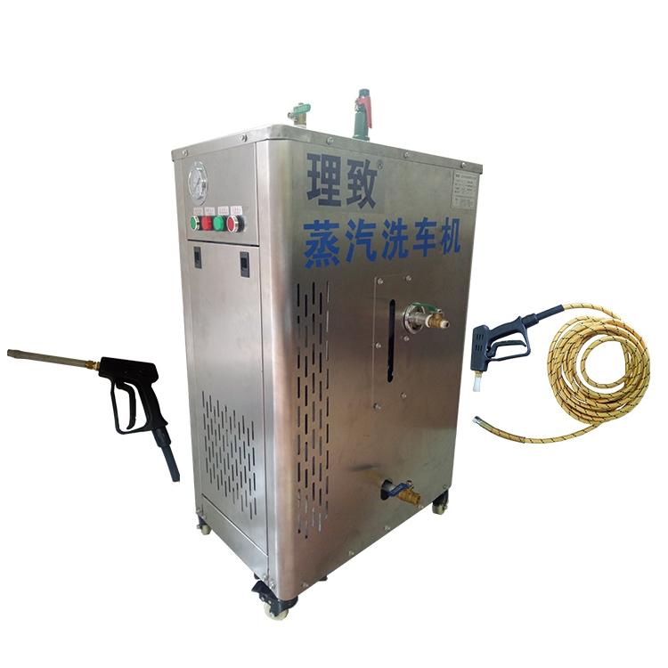 供应全自动不锈钢多功能汽车美容店专用18kw电热蒸汽洗车机