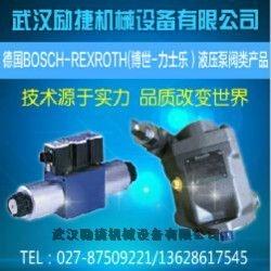 A10VSO10DR/52R-PPA14NOO上海