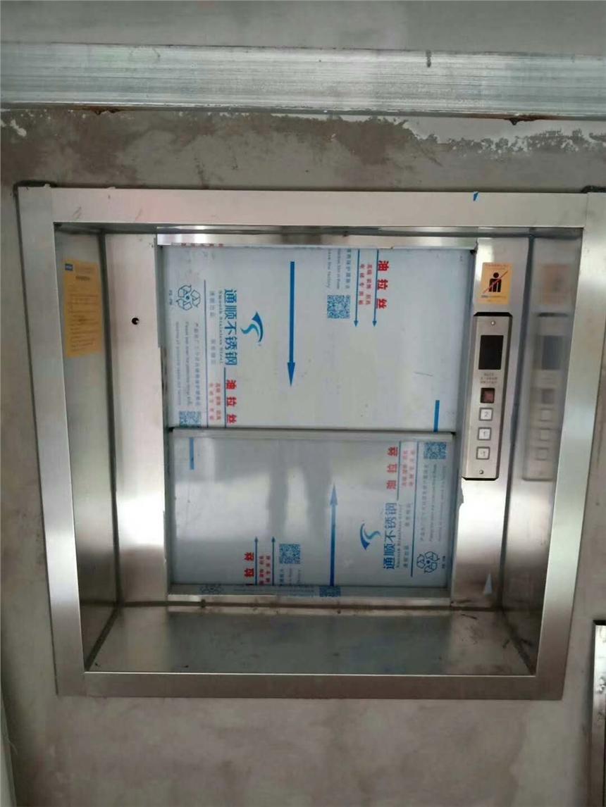 惠州更換雜物電梯、傳菜電梯廠家定制