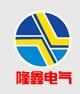 河北隆鑫復合材料有限公司