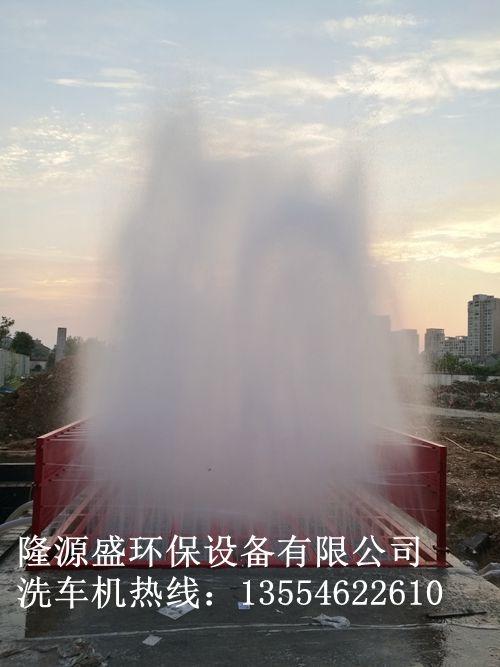 通城工地自动洗车槽洗车平台环保设备