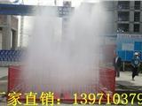 武漢工地洗車槽自動洗車機廠家