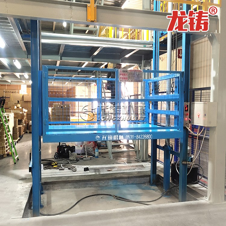 河北省石家莊市廠房倉庫固定式升降貨梯固定貨梯使用方法生產廠家